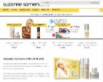 SuzanneSomers coupon codes